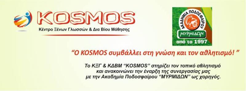 xorigia_mirmidon